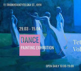 DANCE PAINTING EXIBITION
